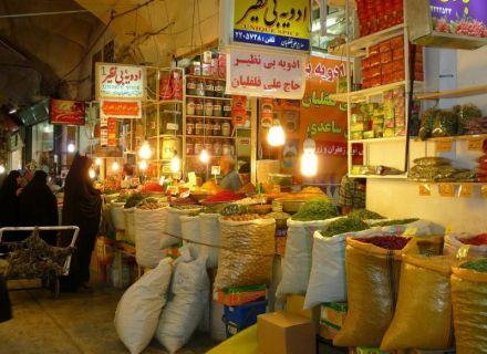 Tag 13 - Isfahan -